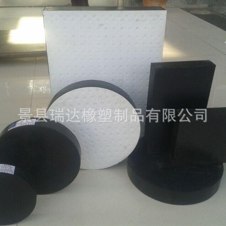 橡胶球、硅胶密封垫、橡胶密封圈橡胶弹性垫