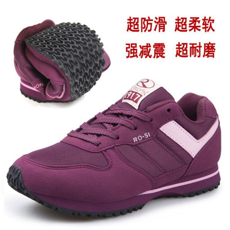 中老年妈妈平跟休闲鞋户外鞋轻便网面透气健步鞋子低帮浅口休闲鞋