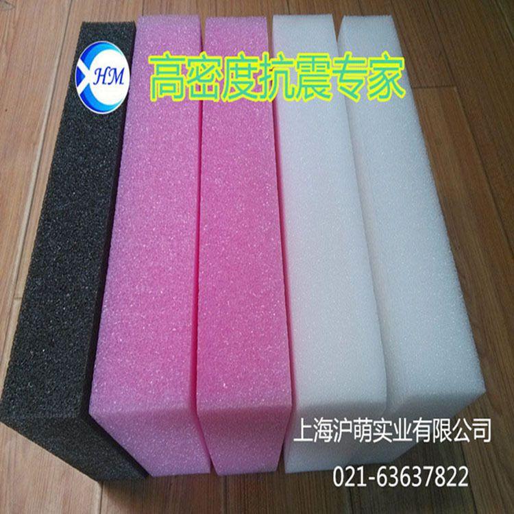 供应:高密度EPE珍珠棉 28KG 35KG 64KG 96KG 144KG 高密度珍珠棉