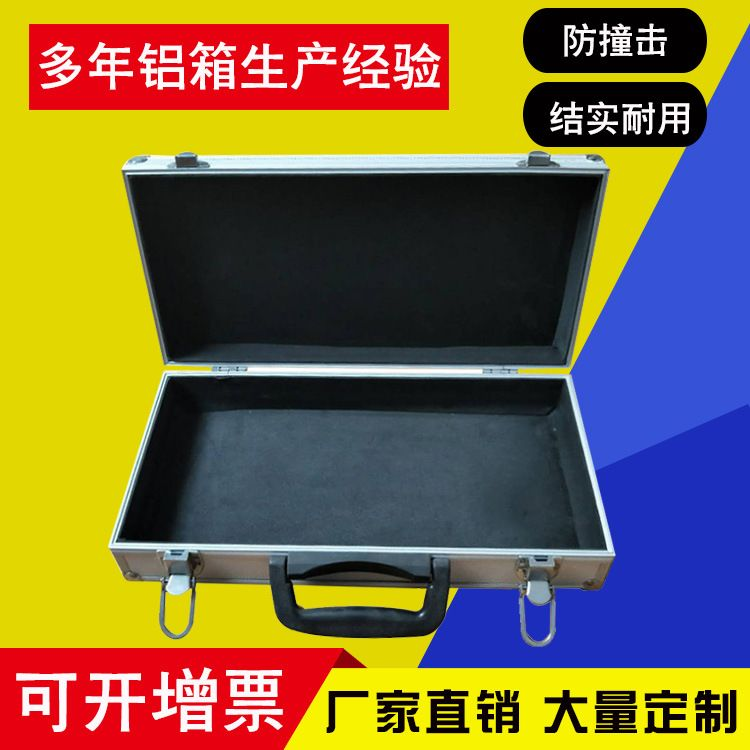常州批发铝合金仪器箱 ABS铝合金手提工具箱 防震五金收纳工具箱