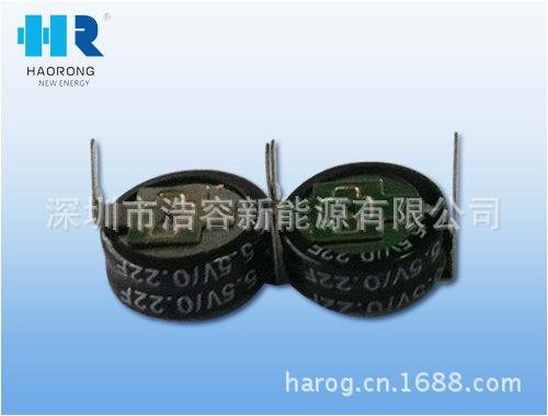 超级电容-法拉电容-5.5V 0.22F