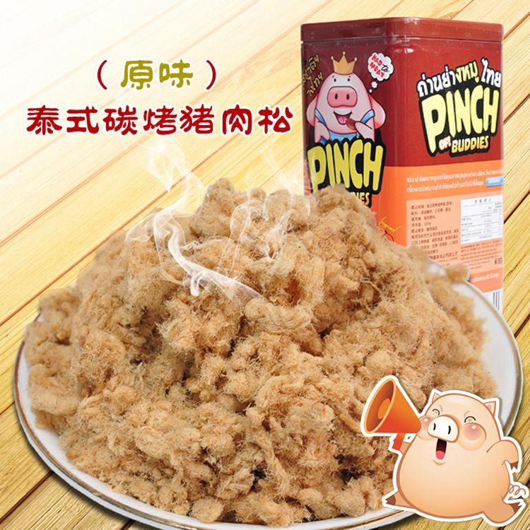 香港众星食品批发 原味肉松 海苔肉松108g