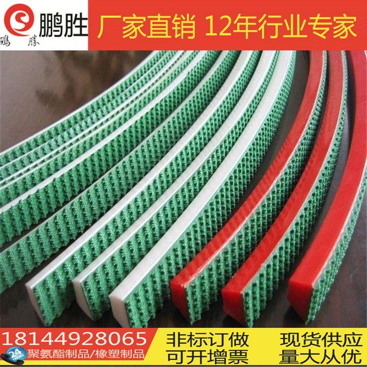 pu厂家专业生产PU六角带 PU花纹带 pu传动带 pu三角带