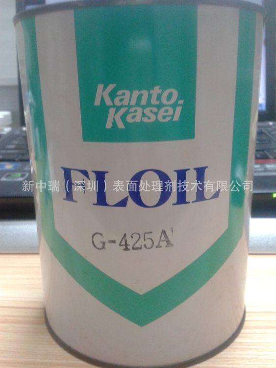 关东化成G-425A G-2000B 精密润滑脂 电器润滑脂 设备润滑脂