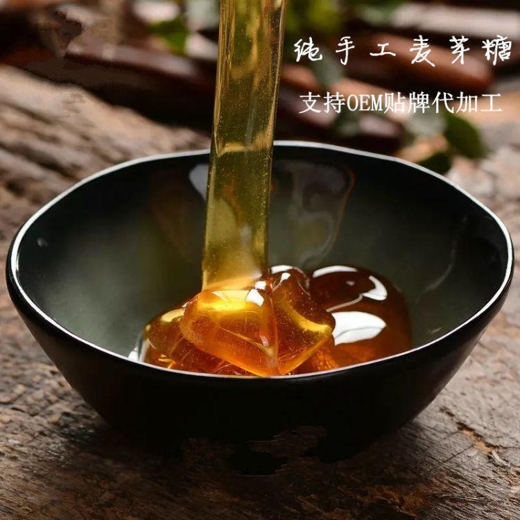 品质麦芽糖 酒店餐饮纯麦芽麦芽糖 红糖浆 25kg包装麦芽糖浆