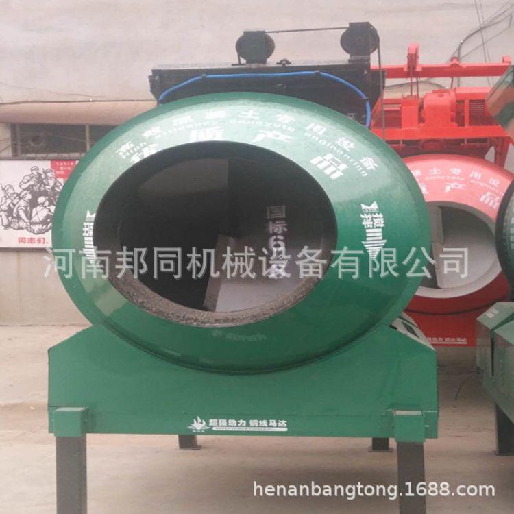建筑工地混凝土搅拌机 移动摩擦式滚筒搅拌机工地用大型搅拌机