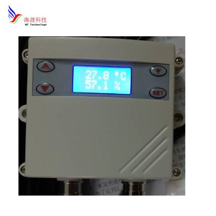 温湿度控制器 温湿度变送器 分体式温湿度变送控制控制器
