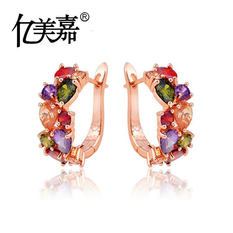 熱銷跨境爆款奢華水晶鋯石耳環 蒙娜麗莎耳扣玫瑰金潮飾品批發