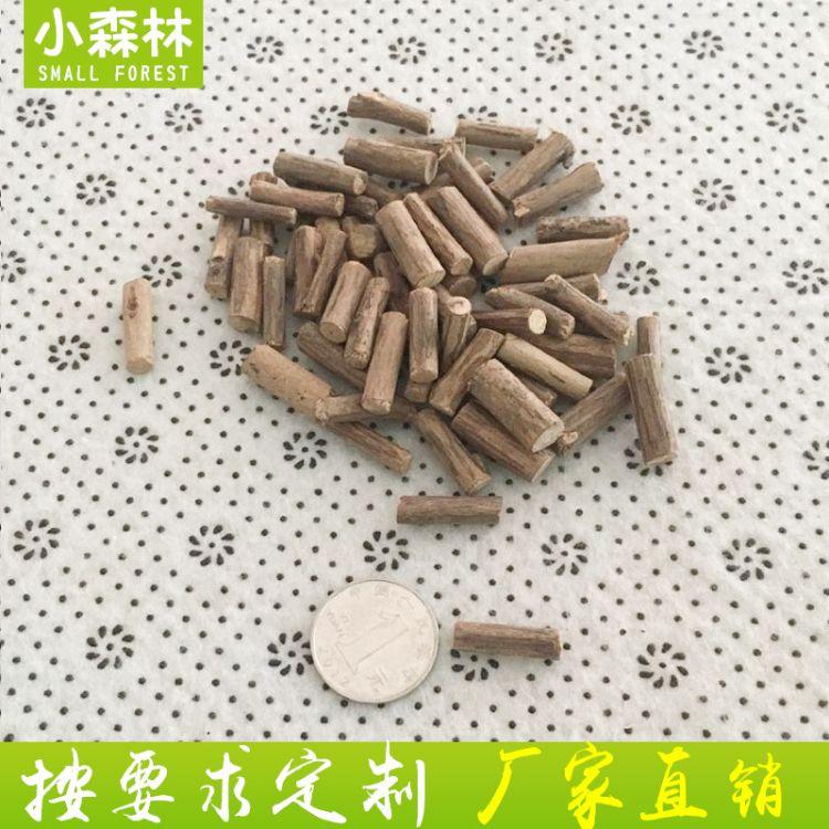 树枝小木棒 细小木棍圆木棒 杂木小木段木点 diy手工木艺可定制