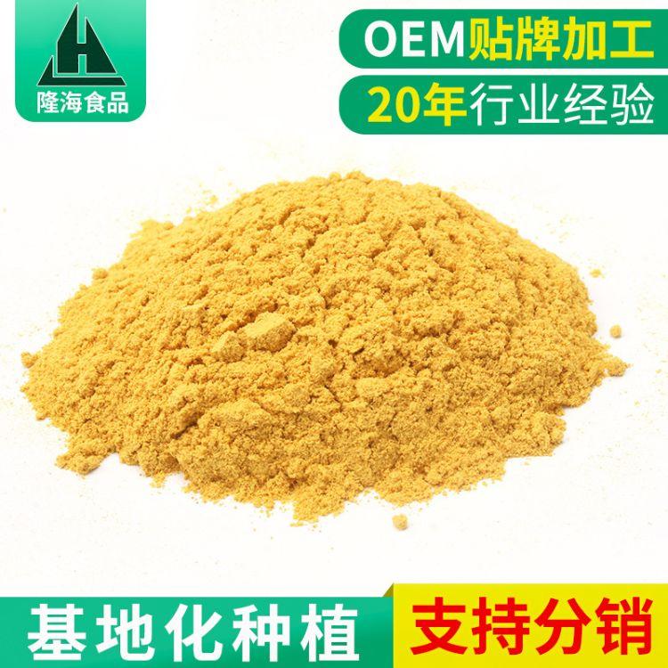 销售质优陈皮粉 可做中药现磨陈皮粉 食品级陈皮粉