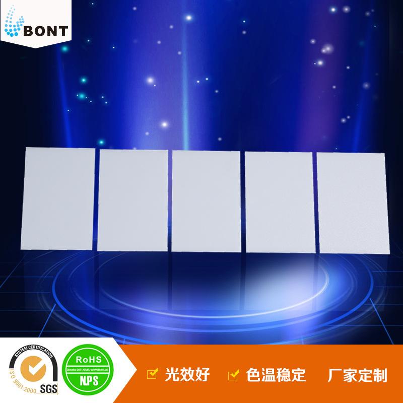 亚克力高透扩散板 LED灯扩散板 PMMA磨砂扩散板 支持打样定制