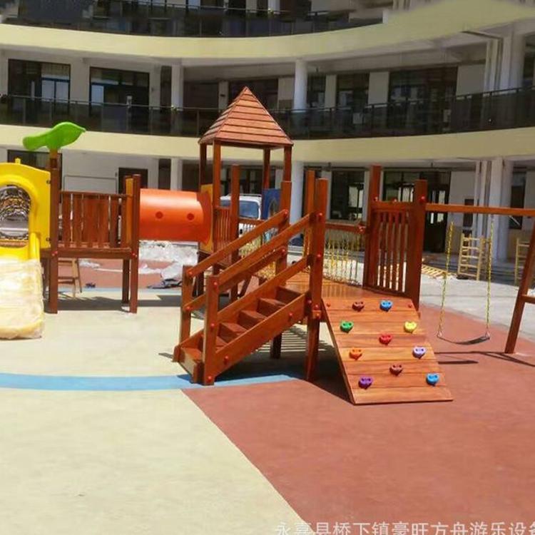 木制小博士组合滑梯户外滑梯幼儿园黄花梨木质滑梯组合木质滑梯