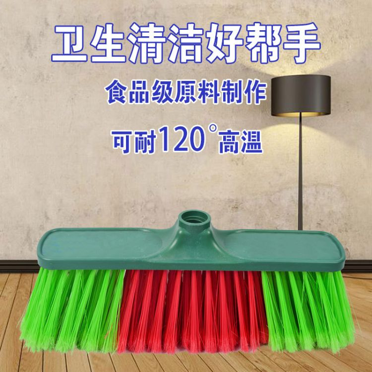 双色塑料扫把扫帚 扫把塑料制品 畅销日用品 扫把头厂家批发