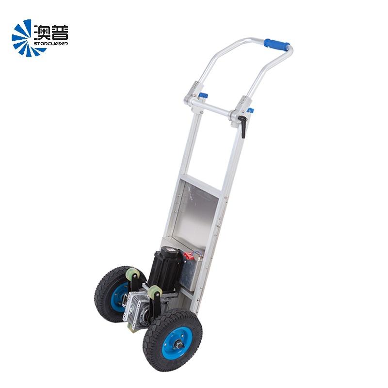 航空铝合金框架电动爬楼车搬运车载物折叠爬楼力士楼梯搬运家电