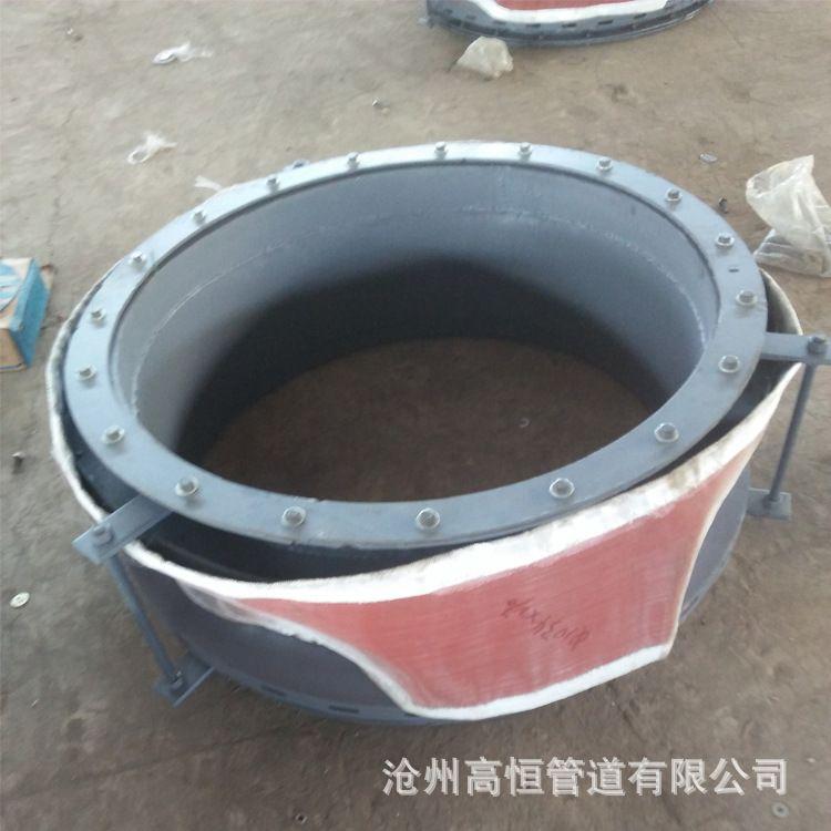 直销 非金属补偿器 硅橡胶复合蒙皮 批发蒙皮连接非金属补偿器