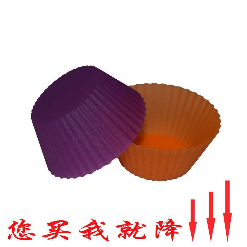 硅胶蛋糕杯 圆形蛋糕模 马芬杯 淋模麦芬烘焙模具 蛋糕托厂家直销