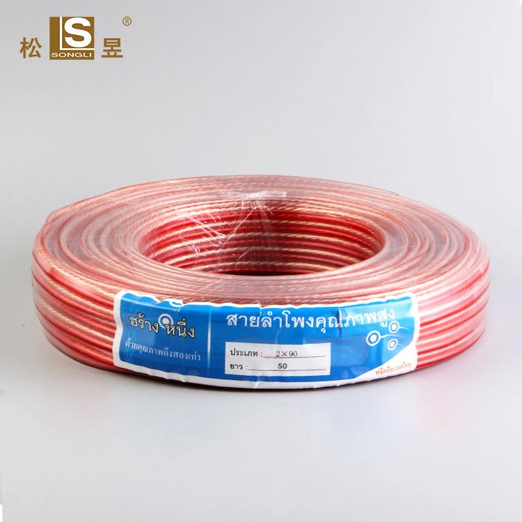 厂家直销电缆线电源线 电缆铜芯电线 家用护套电缆线