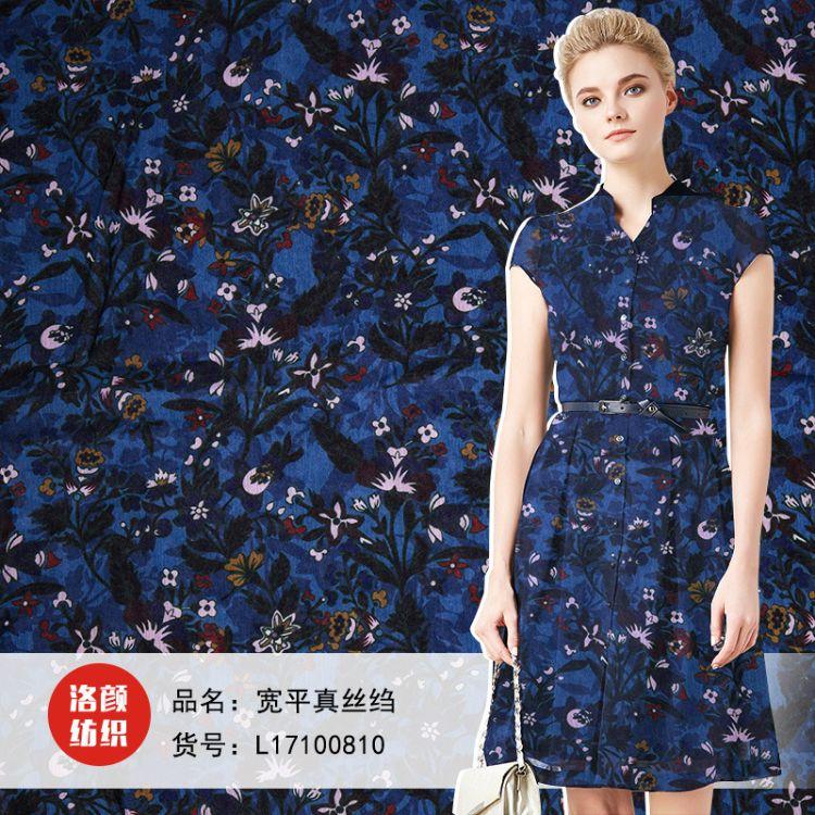 夏季 波西米亚真丝绉数码印花布 30D时尚印花海边连衣裙服装面料