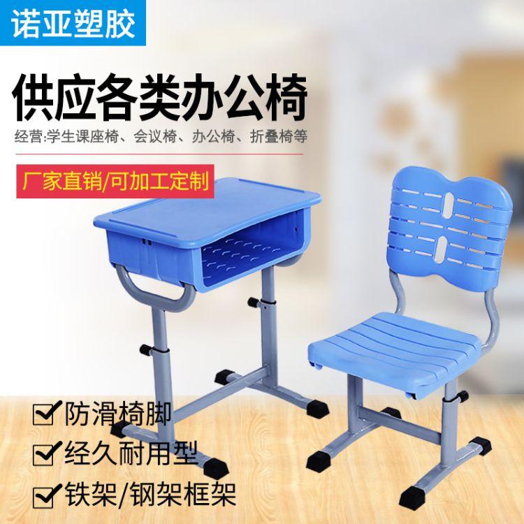 厂家直销 学生课桌椅 塑钢课桌椅  学生座椅 培训桌椅椅