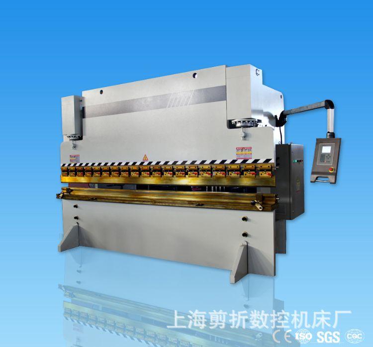 原厂家直销数控液压大型折弯机不锈钢成形折弯折弯机