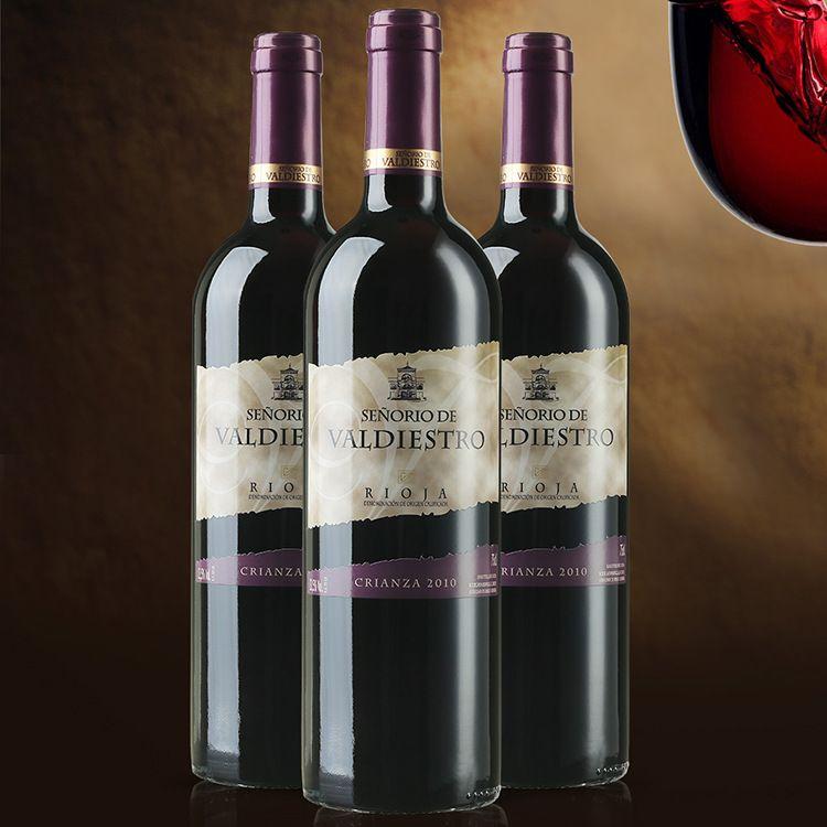 红酒一件代发原瓶原装进口干红葡萄酒红酒批发代理西班牙优质红酒