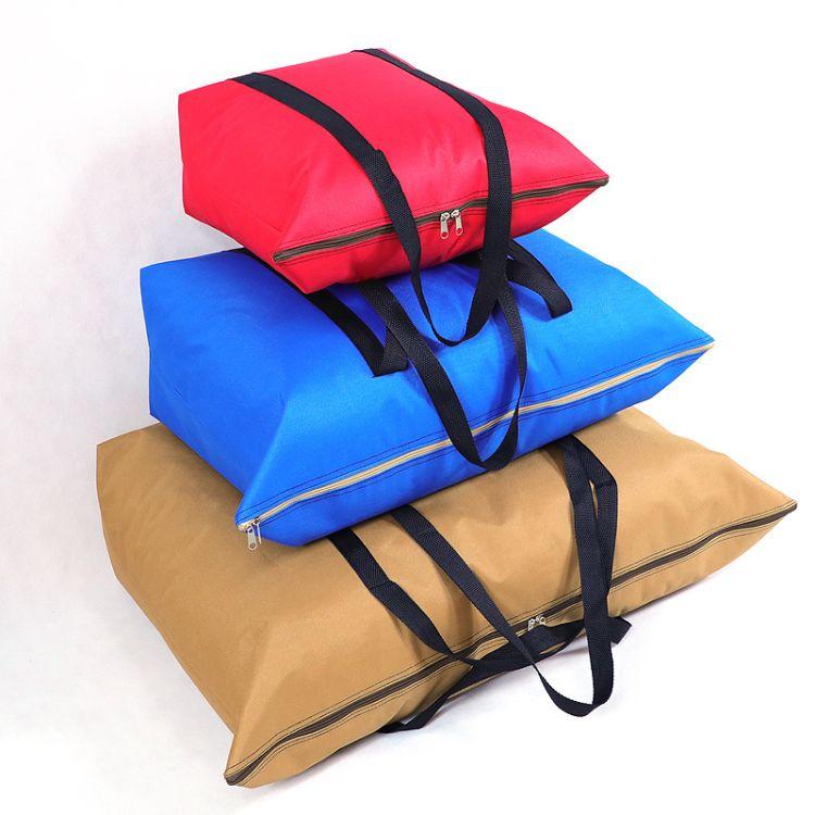 加厚牛津布搬家袋子行李袋大开口旅行袋超大号收纳袋棉被袋打包袋