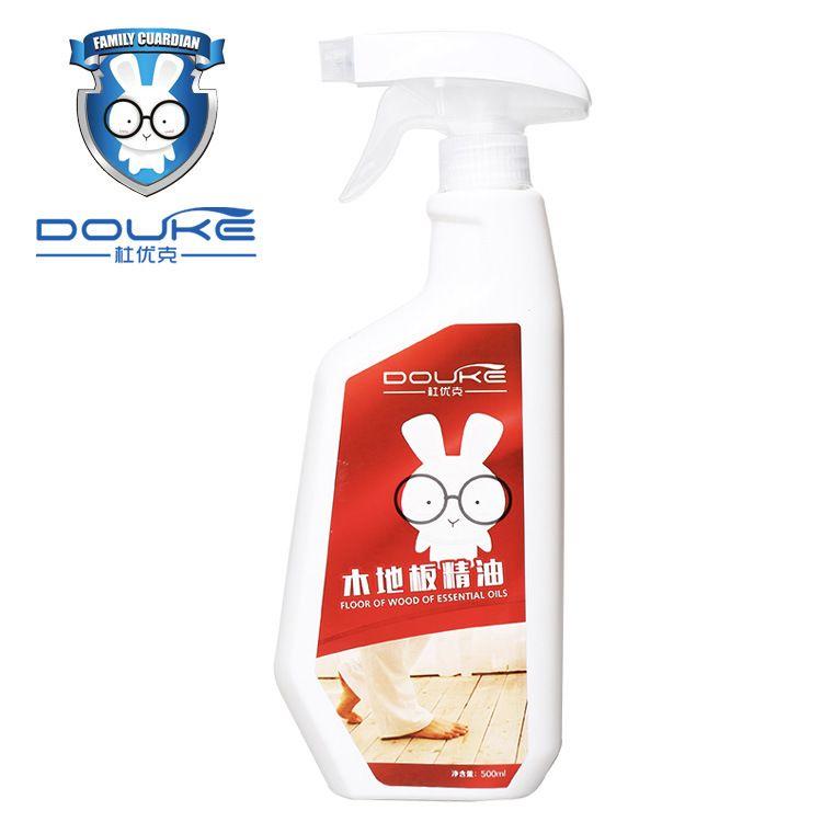 杜优克木地板精油防静电地板蜡 实木复合地板保养护理地板精油