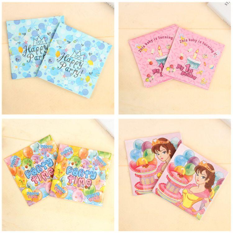 厂家批发生日派对用品纸巾 儿童生日派对装扮彩色餐巾纸方形