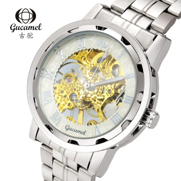 手表廠家供應古駝正品爆款熱賣鏤空男士機械表高品質鋼帶皮帶手表