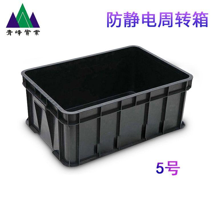 仓库防静电pe塑料周转箱 加厚五号欧标带盖塑料周转箱 工业周转箱