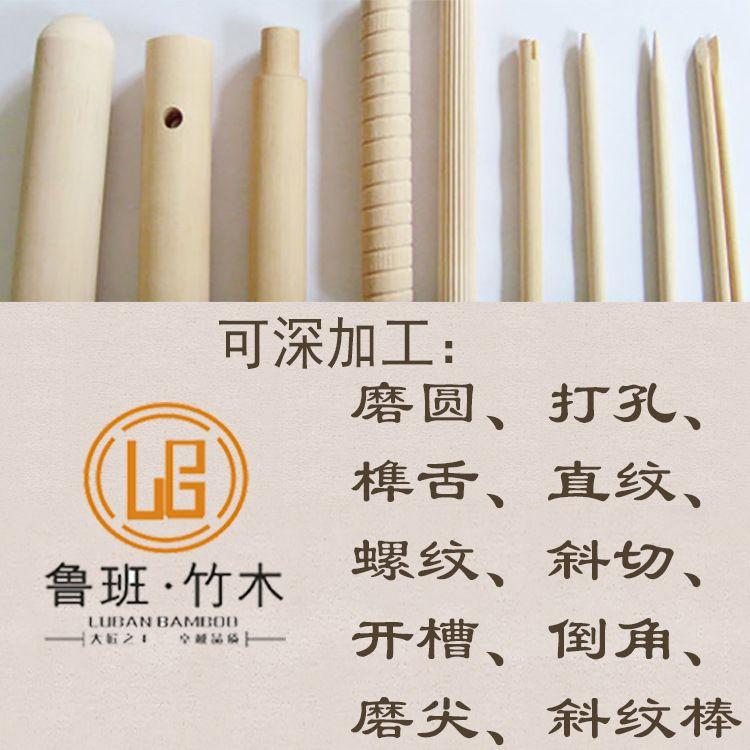 厂家直销优质圆木棒 深加工各种木质细圆棒 木质工艺品圆棒