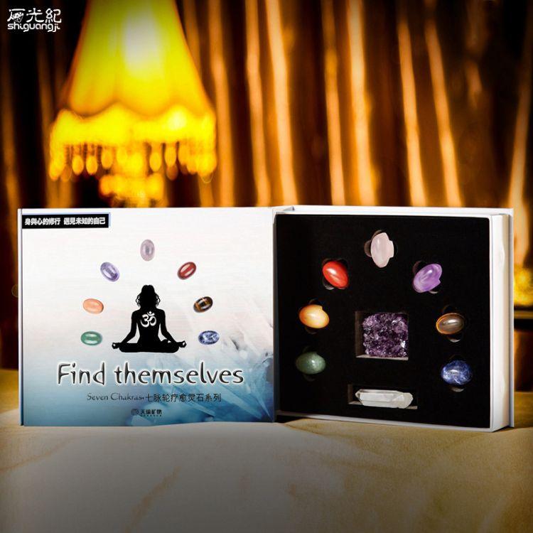 天然七脉轮石头能量疗愈 修行冥想礼品套装 白水晶紫晶簇粉晶原石