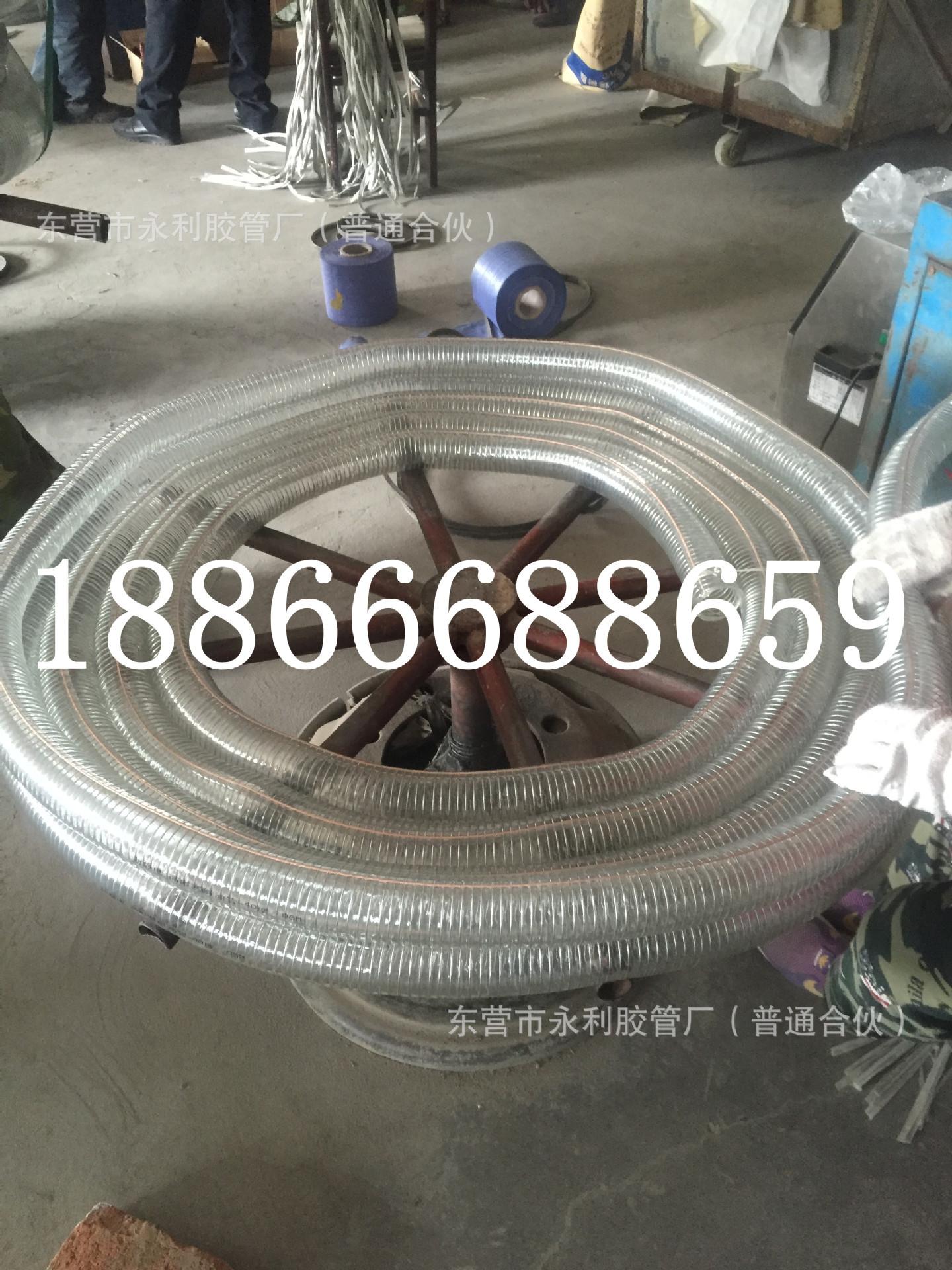 pvc钢丝增强软管透明耐酸碱腐蚀抗老化耐低温钢丝管PVC软管