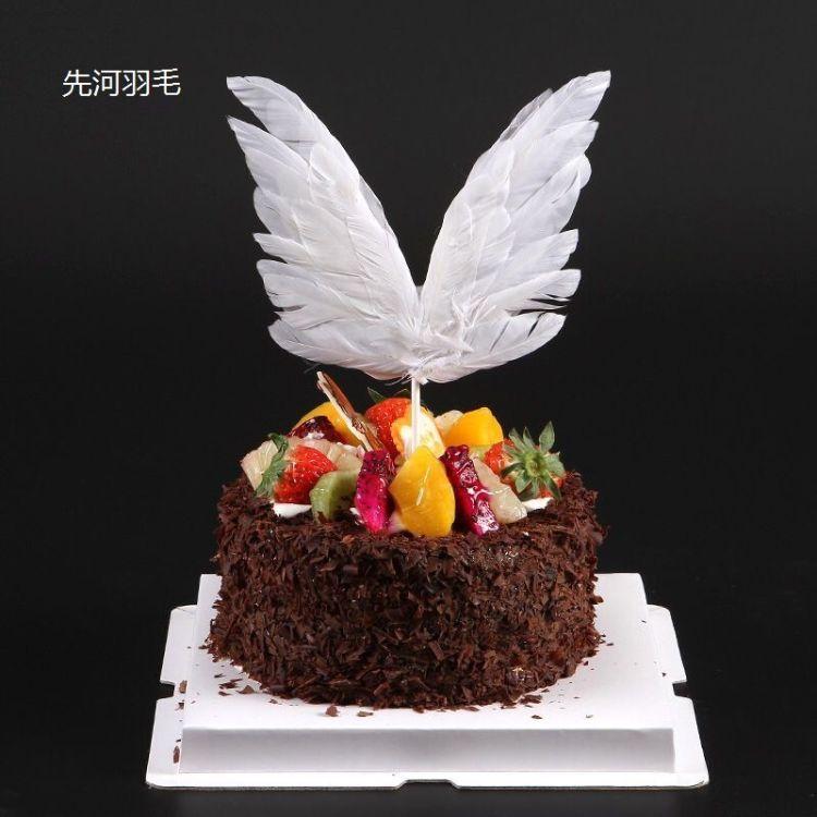 厂家批发 羽毛翅膀蛋糕插牌 蛋糕装饰插牌 羽毛天使翅膀蛋糕装饰