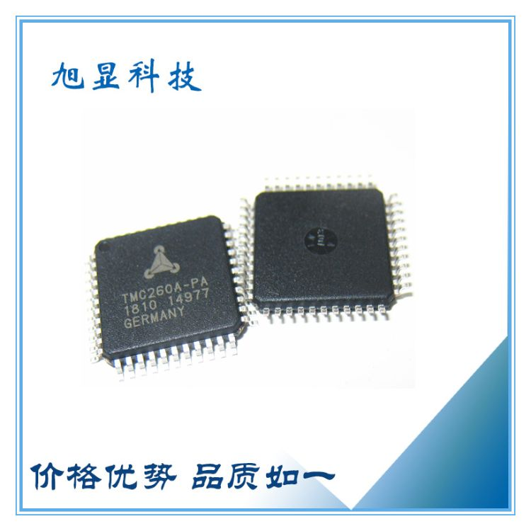 TMC260A-PA输液泵注射泵驱动芯片Trinamic步进电机驱动芯片