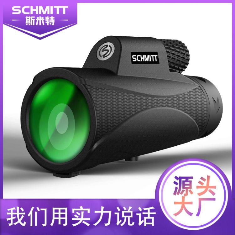 SCHMITT斯米特跨境专供单筒望远镜黑鹰10X42便携非夜视高清高倍
