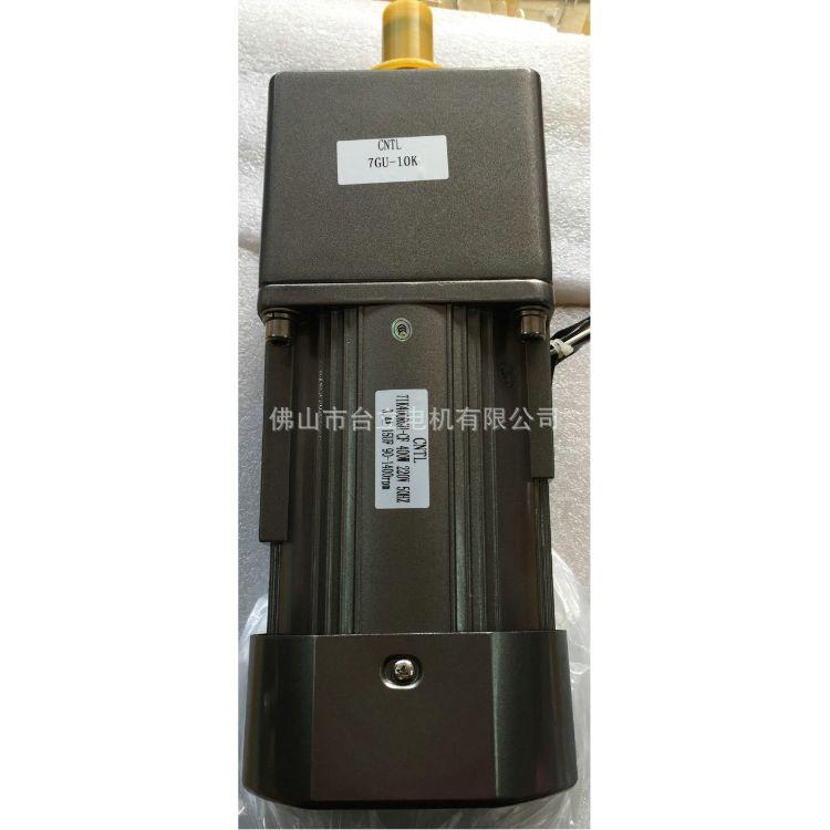厂家直销 小型直流调速电机 调速电机7lK400RGU一CF