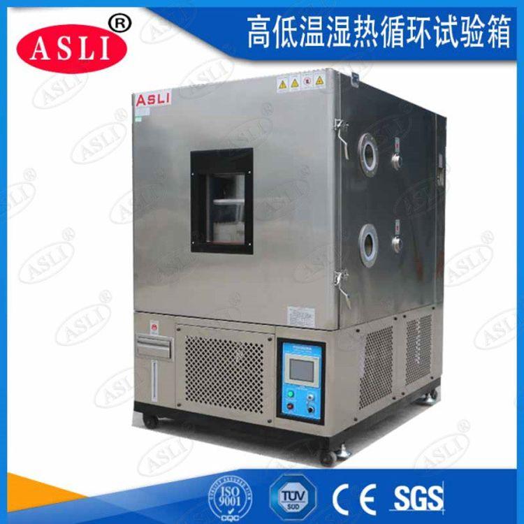 湖南电子产品高低温试验箱 可程式高低温试验箱哪家好90%客户优选