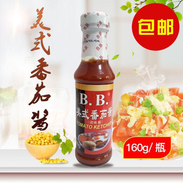 美式番茄酱160g B.B意面披萨肯德基手抓饼酱料招代理