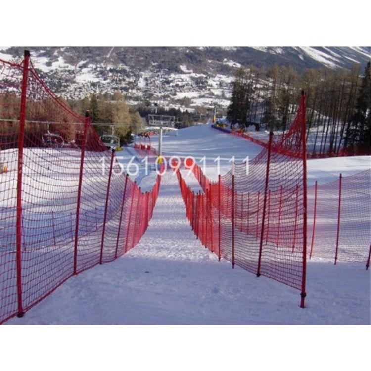 滑雪场专用网杆,滑雪场配件,滑雪场网杆,滑雪场安全网网杆,安全网