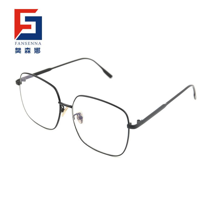 揚青同款復古時尚輻射平光鏡大方框圓臉女配近視眼鏡框架男208