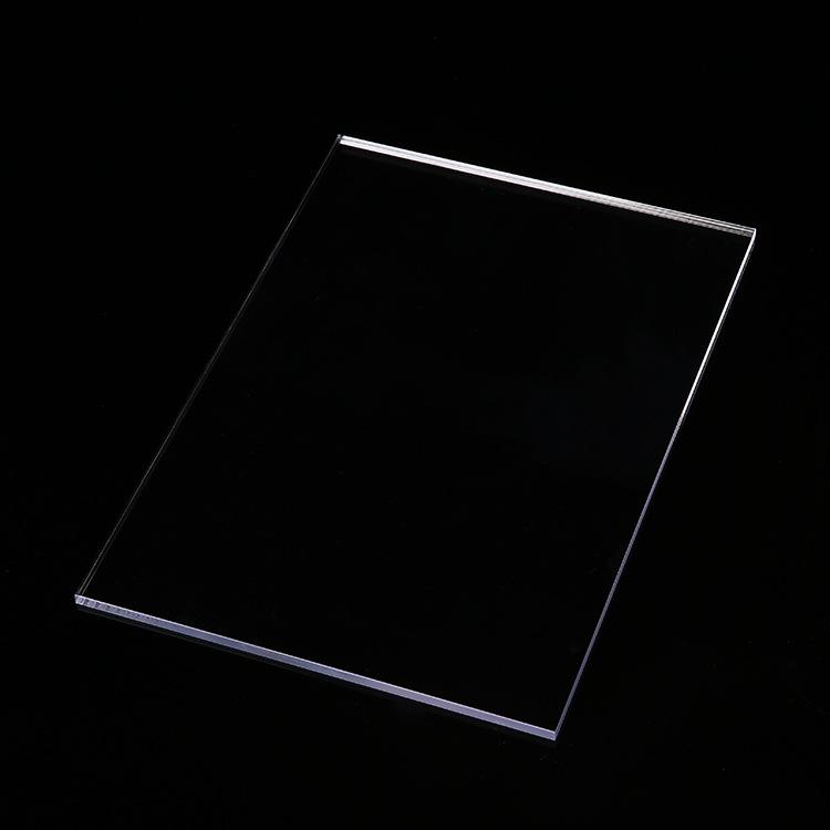 亚克力板有机玻璃板定做 透明塑料板加工板材定制激光切割雕刻