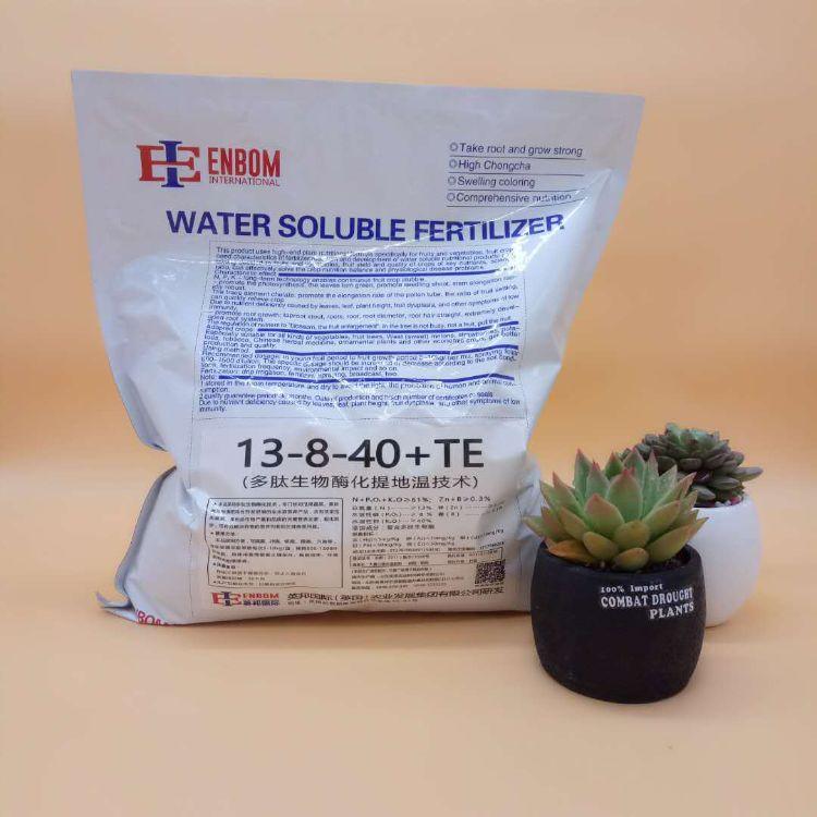 英邦水溶肥 叶面肥 腐殖酸桶肥  大量元素冲施肥13-6-40一吨起批