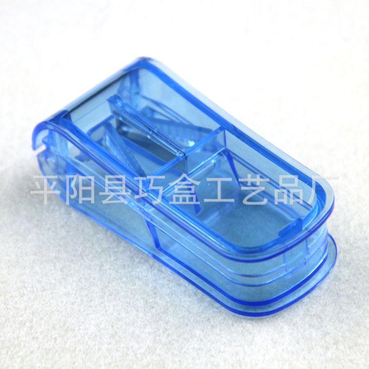切药器药盒割药掰药塑料长方形 随时药品分割器分割器分药盒子020