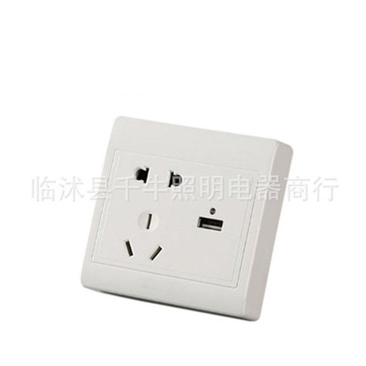 厂家供应 86型明装插座五孔单USB插座 墙壁电源插座USB接口开关