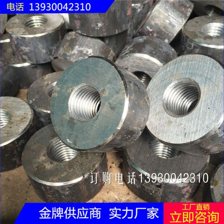 厂家直销 圆螺母 加长螺母 方螺母 盲螺母 反牙螺帽 M12 16 18 20
