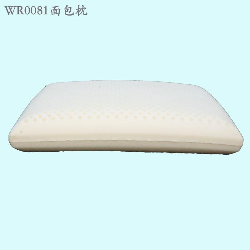 厂家批发贴牌泰国天然乳胶枕头 进口天然乳胶原料高含量乳胶枕头