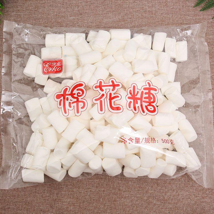 批发 棉花糖  500g棉花糖 纯白柱形 DIY牛轧糖 烘焙原料