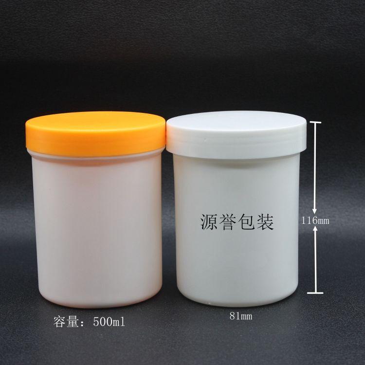 工厂直供500ml大口瓶广口瓶 碳粉瓶 渔药兽药瓶 宠物饲料瓶