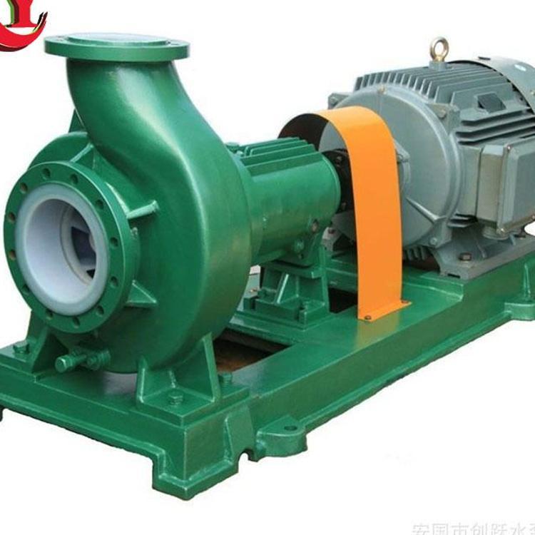 耐腐蚀耐磨砂浆泵 脱硫脱硝化工塑料泵 酸碱物料泵 压滤机浆料泵